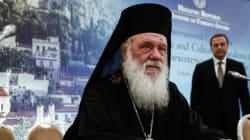 Ιερώνυμος: Το ταξίδι του Πάπα «να μην είναι ταξίδι φιγούρας και