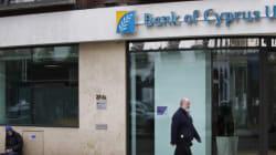 Η Τράπεζα Κύπρου δημιουργεί νέο εταιρικό σχήμα στο Λονδίνο και προκαλεί