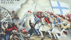 «Έξοδος 1826»: Η Επανάσταση όπως