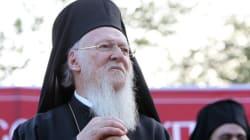Θερμή η υποδοχή του Πατριάρχη Βαρθολομαίου στη