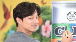 공유와 김은숙 작가가 tvN에서