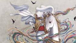 Rabat s'apprête à recevoir la seconde édition de son festival de