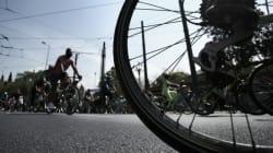 Κυκλοφοριακές ρυθμίσεις στην Αθήνα λόγω του 23ου ποδηλατικού