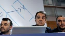 Εξηγήσεις θα ζητήσει ο Κυριάκος Μητσοτάκης για την αποτυχία διεξαγωγής εκλογών στο 10ο Συνέδριο της