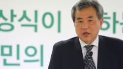 국민의당, '선거제도·국정원·공영방송 개혁