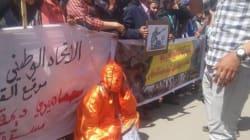 Une manifestation de solidarité avec la femme qui s'est immolée à