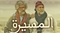 Le film Al Massira, la Marche verte, en salles le 27