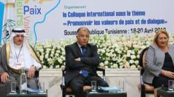 Tunisie: La mémorisation du Coran se fera gratuitement dans les écoles publiques durant les vacances