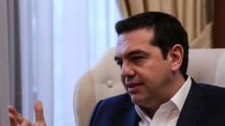 Τσίπρας: Η Ελλάδα δεν πρόκειται να αποδεχτεί ενέργειες που αμφισβητούν τα κυριαρχικά της δικαιώματα στο