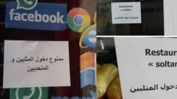 En Tunisie, trois commerces interdits aux homosexuels épinglés par l'association