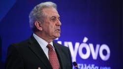 Αβραμόπουλος: Ασφάλεια και μετανάστευση θέτουν το ευρωπαϊκό εγχείρημα προ