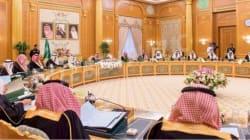 Arabie Saoudite: un ministre limogé après une tarification controversée de