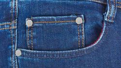 Αυτός είναι ο λόγος που τα τζιν σας έχουν μικροσκοπικά κουμπιά στις