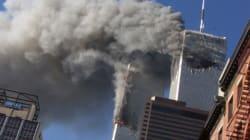Oι 28 σελίδες για την πιθανή εμπλοκή της Σαουδικής Αραβίας στη 9/11 που μπορούν να φέρουν κρίση στις σχέσεις
