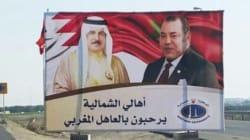 Déchéance de nationalité d'un chef chiite: Le Maroc défend le Bahreïn contre