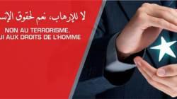 Des artistes tunisiens appellent à défendre les droits humains, même en pleine lutte antiterroriste