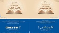 Découvrez les écrivains tunisiens en lice pour le prix littéraire