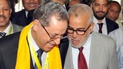 Alliances électorales: Le PJD organise une rencontre consultative avec le