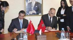 Pourquoi les entreprises marocaines ne devraient pas avoir peur de l'accord de libre-échange avec la