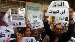 Rachat du groupe El Khabar: RSF appelle l'Etat algérien à