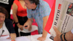 Παραιτήθηκε η συντακτική ομάδα των «Ενθεμάτων» της Αυγής λόγο έλλειψης πολιτικής εμπιστοσύνης στον
