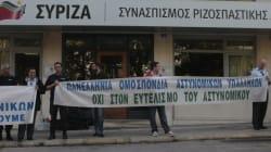 ΣΥΡΙΖΑ: Απαράδεκτη η κατάληψη των γραφείων του κόμματος από ένστολους. Παραπέμπει σε άλλες