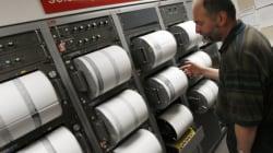 Σεισμός 5,9 βαθμών της κλίμακας Ρίχτερ στο