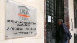 Πως θα γίνεται η ρύθμιση χρεών στο ΙΚΑ-ΕΤΑΜ. Ο ρόλος της νέας επιτροπής και η μέριμνα για πτωχούς