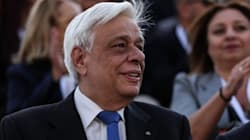 Παυλόπουλος: Το «βέτο» της Ελλάδος για την είσοδο της ΠΓΔΜ στην ΕΕ είναι δεδομένο και