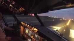 비행기 조종사가 이륙 시 보는 풍경