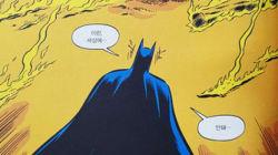 어둠의 기사, 시대와 호흡하다 | 배트맨을 만든 현실의