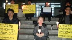 단원고 희생 학생 '제적처리'에 항의해 노숙농성 시작한