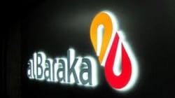 Une nouvelle banque islamique va bientôt s'installer au