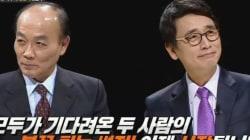 썰전이 '어버이연합' 게이트를 못 다룬 이유를
