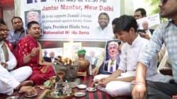 보수 힌두교도들이 트럼프를 지지하는