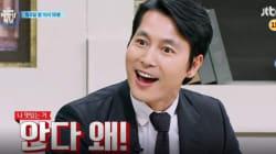 정우성이 '비정상회담'에 출연한