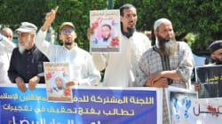 16 mai: Les proches des détenus salafistes manifestent à
