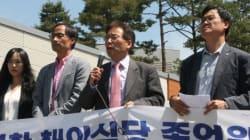 북한에 있는 가족의 인신구제를 '남한' 법원에 청구하는