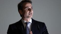 Μητσοτάκης: Η κυβέρνηση δεν θέλει να κάνει πράξη τις συστάσεις του ΟΟΣΑ. Δεν έχει την δυνατότητα να φέρει