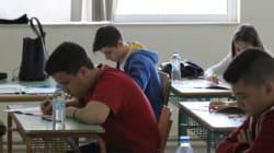 Πανελλήνιες εξετάσεις 2016: Στα Αρχαία Ελληνικά και τα Μαθηματικά εξετάζονται
