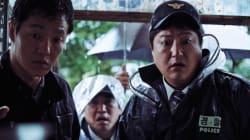 칸 영화제에서 상영된 영화 '곡성' 첫 반응(트윗