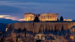 Αυτά είναι τα 25 καλύτερα μνημεία για το 2016 σύμφωνα με το TripAdvisor. Δείτε σε ποια θέση βρίσκεται η