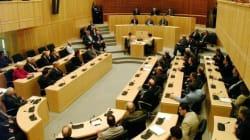 Οι προβλέψεις για τις κυπριακές βουλευτικές εκλογές την