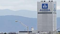 Aéronautique: Un groupe américain ouvre une nouvelle usine au