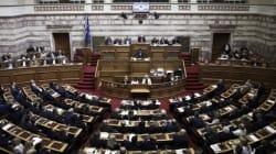 Βουλή: Υπερψηφίσθηκε με 153 ψήφους το