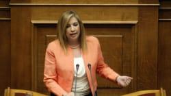 Φώφη Γεννηματά: «Σήμερα ψηφίζετε μνημόνια για