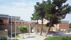 Πληροφορίες για κλοπή-μυστήριο εκθέματος από το Βυζαντινό Μουσείο της