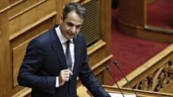 Μητσοτάκης προς Τσίπρα: Δεχτείτε την πρότασή μας για δικαίωμα ψήφου των Ελλήνων του