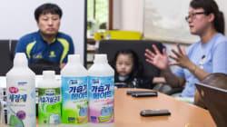 서울 어린이집·양로원 가습기살균제 사용여부