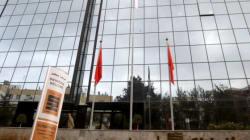 Les investissements de Sonatrach dépasseront 73 milliards de dollars d'ici